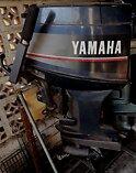 Yamaha 30 hp tillar arm 3 cylinder 2 stroke motor