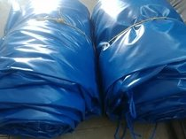 Top quality (550gsm) pvc chicken house curtains with pockets and eyelets: 0738792098